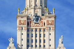 Moscow delstatsuniversitet som namnges efter Lomonosov Del av byggnaden med symbolerna av USSR royaltyfri fotografi
