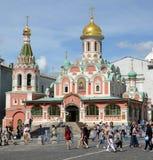 moscow Den Kazan domkyrkan på röd fyrkant Arkivfoto