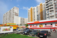 Moscow, district Yuzhnoportovy, panel apartment buildings Stock Image