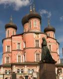 Moscow. Donskoy Monastery. Donskoi Monastery Stock Photos