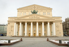 moscow duży theatre Obraz Royalty Free