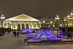 Moscow, electric fountain Stock Images