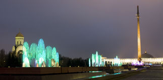 Moscow, electric fountains Stock Image