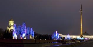 Moscow, electric fountains Stock Photos