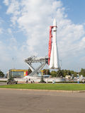 Moscow Exhibition Center Rocket East Stock Images