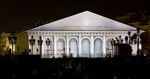 Moscow, exhibition hall Royalty Free Stock Photos