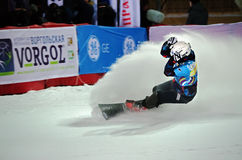 Snowboard sportsman Stock Images