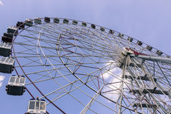 Moscow Ferris wheel Royalty Free Stock Photo