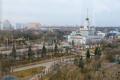 Moscow from the Ferris Wheel Royalty Free Stock Photo