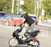 Moscow, festival of extreme motosport Stock Photo