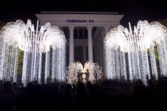 Moscow, festival of light Stock Photography