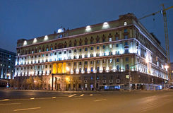 Moscow, former KGB headquarters, night view Stock Images