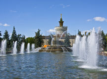 Moscow, fountain Stock Photo
