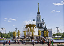 Moscow, fountain in exhibition centre Stock Photo