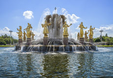 "Moscow, Fountain ""Friendship of Peoples"". The fountain is on display in Moscow, built in 1954 and decorated with 16 sculptures of girls in national Royalty Free Stock Photos"