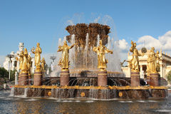 Moscow. Fountain `Friendship of Peoples` at VDNKh VVC Royalty Free Stock Photos