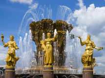 "Moscow, Fountain ""Friendship of Peoples"" (Ukraine, Russia and Belarus). The fountain is on display in Moscow, built in 1954 and decorated Royalty Free Stock Image"