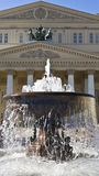 Moscow, fountain near Big theatre royalty free stock images