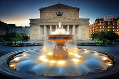 Moscow, Fountain near the Bolshoi theater. Stock Photography