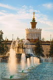 Moscow. Fountain in the park at the Exhibition of Economic Achievements in Moscow Stock Image