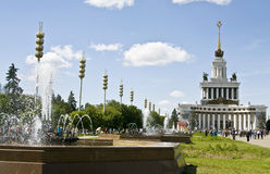Moscow, fountains in exhibition centre Stock Image