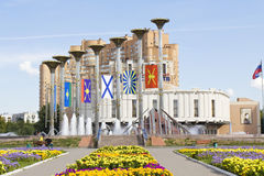 Moscow, fountains in Kuzminki region Royalty Free Stock Photography