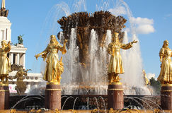 Moscow. A fragment of the fountain `Friendship of Peoples` at VDNKh VVC Stock Photography