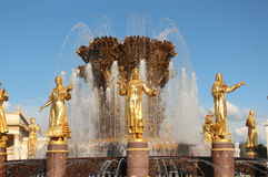 Moscow. A fragment of the fountain `Friendship of Peoples` at VDNKh Royalty Free Stock Photo