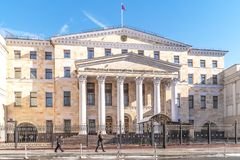 Moscow. General Prosecution Service of the Russian Federation. MOSCOW, RUSSIA - March 02.2019: Facade of the building of the General Prosecution Service of the royalty free stock photos