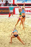 2015 Moscow Gland Slam Tournament Beach Volleyball Royalty Free Stock Image