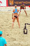 2015 Moscow Gland Slam Tournament Beach Volleyball Stock Photo