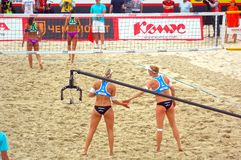 2015 Moscow Gland Slam Tournament Beach Volleyball Royalty Free Stock Photos