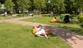 Moscow, Gorky park Stock Photos