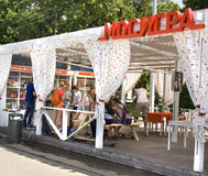 Moscow, Gorky park Royalty Free Stock Images