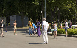Moscow, Gorky park Stock Photo