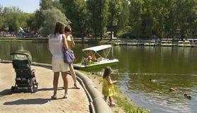 Moscow, Gorky park Stock Photography
