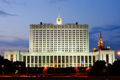 Moscow Government House at night,Russia Stock Photography