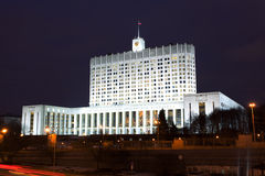 Moscow, government house Royalty Free Stock Photo
