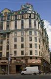 Moscow, grand hotel Marriott Royalty Free Stock Photos
