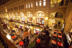 Moscow GUM shopping mall interior Stock Image