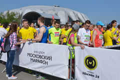 Moscow Half Marathon Royalty Free Stock Photos