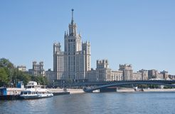 Moscow. High-rise building Royalty Free Stock Photos