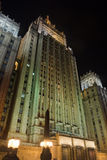 Moscow high-rise building. One of the Moscow high-rise buildings at night Stock Photo