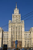 Moscow, high rise building Stock Image