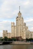 Moscow high Stalin building. (Kotelnicheskaya embankment stock photos