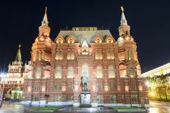 Moscow historic museum at night Stock Images