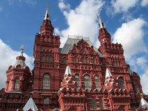 Moscow historical museum Royalty Free Stock Image