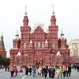 Moscow. Historical museum on the Red square Royalty Free Stock Image