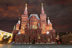 Moscow, Historical Museum Stock Images