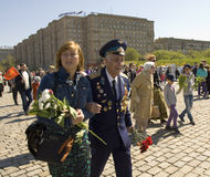 Moscow, holiday Victory day Stock Photo
